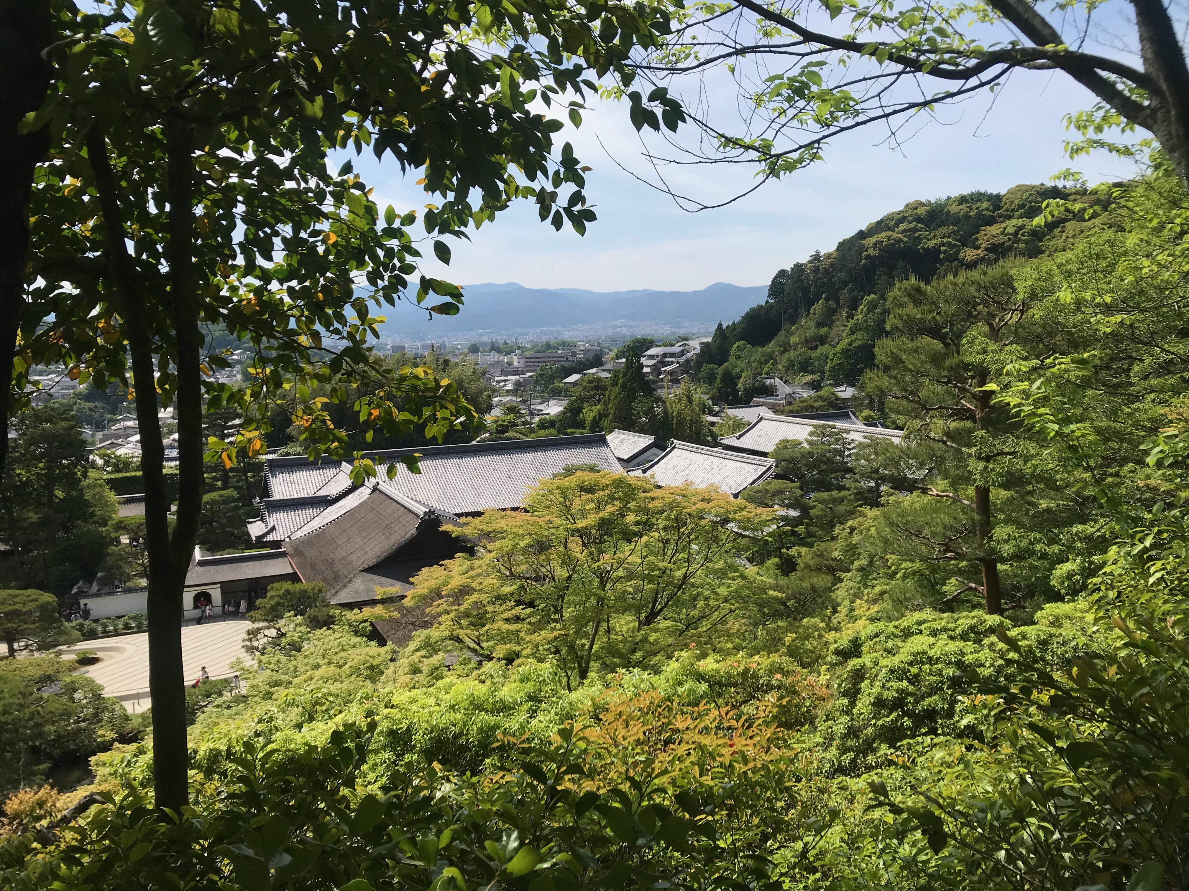 The Silver Pavilion (Ginkaku-ji), Kyoto Japan